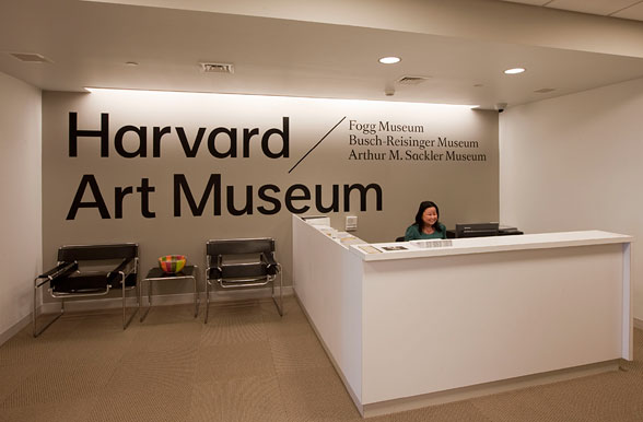 Harvard Art Museums